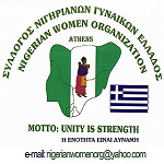 Nigerian Women Organisation